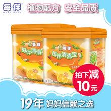 每伴清清宝 婴儿奶粉伴侣 宝宝奶伴侣 包邮 金品1段2罐套装香橙味