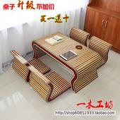 茶道小桌子 炕地台桌 飘窗桌椅 简约竹编榻榻米茶几国学桌椅组合