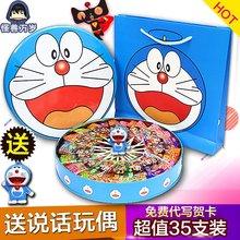 不二家棒棒糖果礼盒装哆多啦a梦六一儿童节创意女孩进口生日礼物
