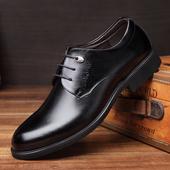 男士皮鞋男真皮圆头秋季系带英伦男鞋青年透气商务正装休闲鞋子