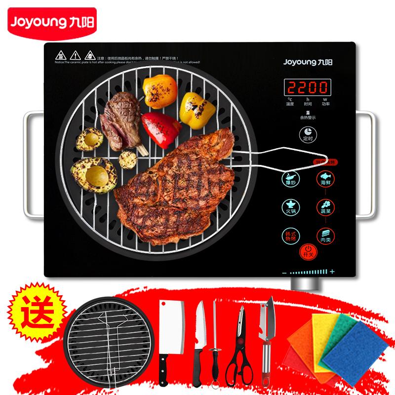 光波电磁炉特价家用正品火锅电池防辐射 x3 H22 九阳电陶炉 Joyoung