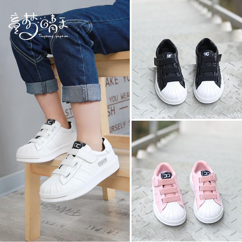 运动鞋中大童贝壳儿童男童单鞋头童鞋休闲鞋春季女童