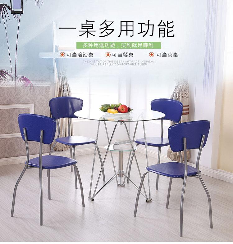 桌椅组合爆炸图设计展板