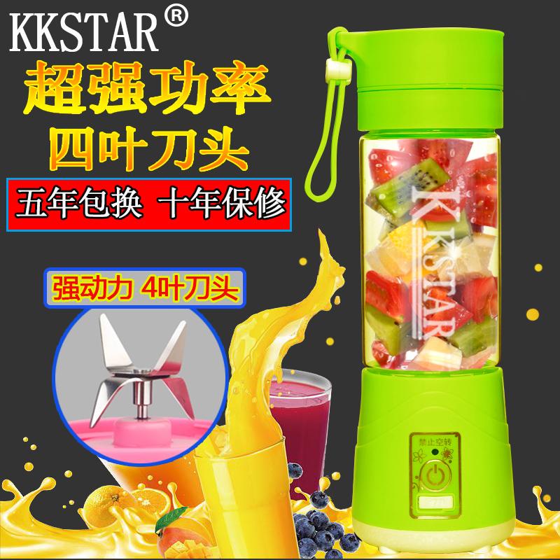 便携家用原汁果汁料理搅拌充电式水果辅食机电动榨汁机迷你小型