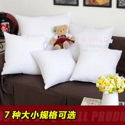 大号枕芯靠背枕芯沙发靠垫