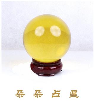 [占星师ANDY] 专为爱情桃花运 星盘 定制的占星水晶球