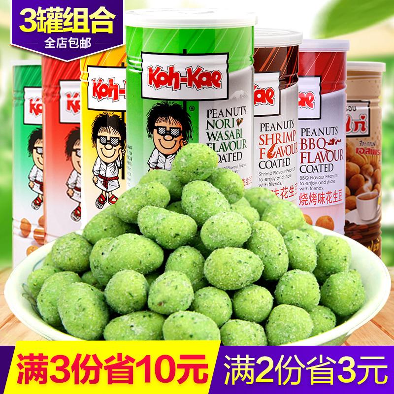 任选酸辣椰浆鸡味芥末花生口味 组合 泰国大哥花生坚果进口