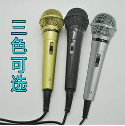 包邮专业KTV专用有线话筒家用卡拉OK音响DVD有线麦克风带线材