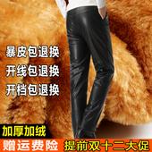 摩托车中老年加绒加厚保暖宽松高腰松紧防水防油棉裤 男士 机车皮裤图片