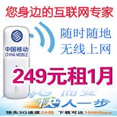 移动WIFI 700小时时间 不限 无线上网 无限 户外直播 移动4G