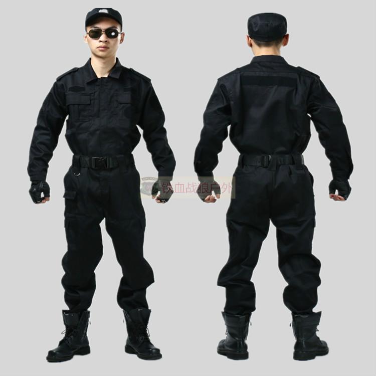 秋冬季防静电作训服长袖套装新款正品黑色保安服春秋装加厚特训服