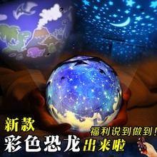 创意星空灯投影灯仪旋转满天星光卧室儿童毕业礼品生日礼物女友