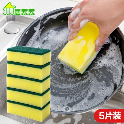 居家家 双面魔力擦百洁布纳米海绵擦 厨房去污洗碗刷锅海绵清洁刷