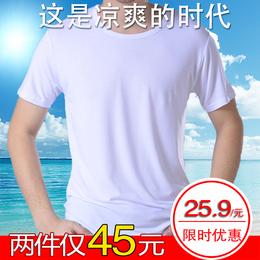 夏季薄款莫代尔T恤男装中老年人半袖背心汗衫男士内衣短袖老头衫
