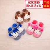 男女家居家用室内地板小孩棉拖厚底防滑包跟可爱鞋 冬季儿童棉拖鞋