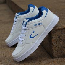 男学生运动鞋 男鞋 子韩版 滑板鞋 子防水内增高鞋 男式白色鞋 春夏时尚