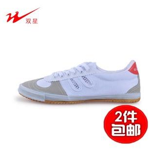 双星排球鞋白色运动鞋透气帆布鞋防滑牛筋底晨练鞋