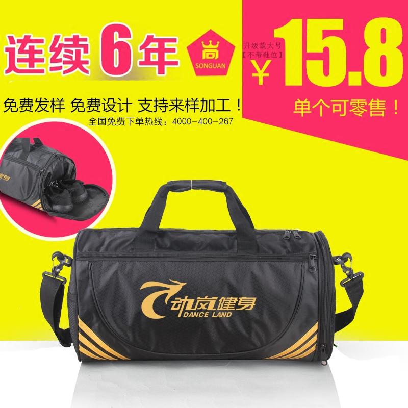 旅行包圆桶箱包男女健身独立运动包手提广告定做