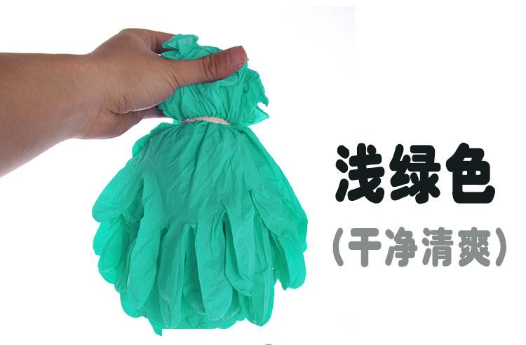 包邮家用橡胶手套 厨房防油防水洗碗家务乳胶清洁一次性丁晴薄款