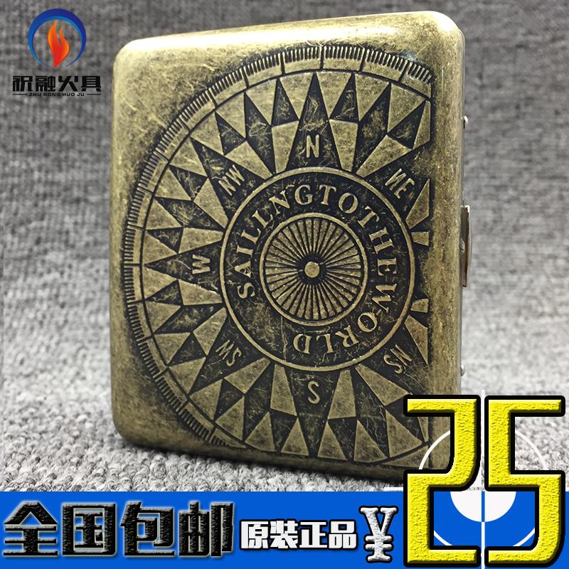 贵派男士烟盒20支装 超薄个性复不锈钢圆罗盘自动金属防潮烟夹
