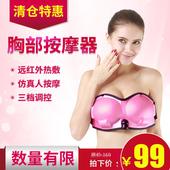 练之康丰胸仪器胸部按摩仪器乳房增大乳腺护理美胸宝预防增生电动