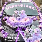 包邮创意结婚用品韩式仿真花车婚车装饰套装车头装饰花布置主副车