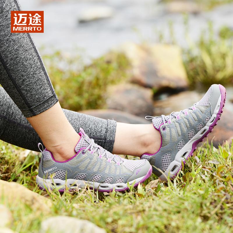 防水夏季運動戶外輕便防滑透氣登山鞋女鞋徒步