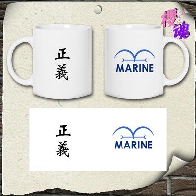 满包邮/海贼王/ONE PIECE 海军标志 马克杯/陶瓷/水杯/动漫/周边