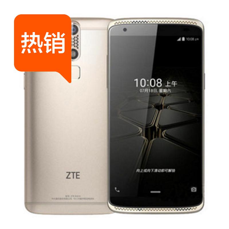 灰 5 套餐八小鲜 智能手机 4G 全网通 mini 天机 B2015 中兴 ZTE 壳膜