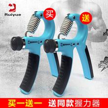天天特价可调握力器男女式儿童专业锻炼健身器材手腕指力康复训练