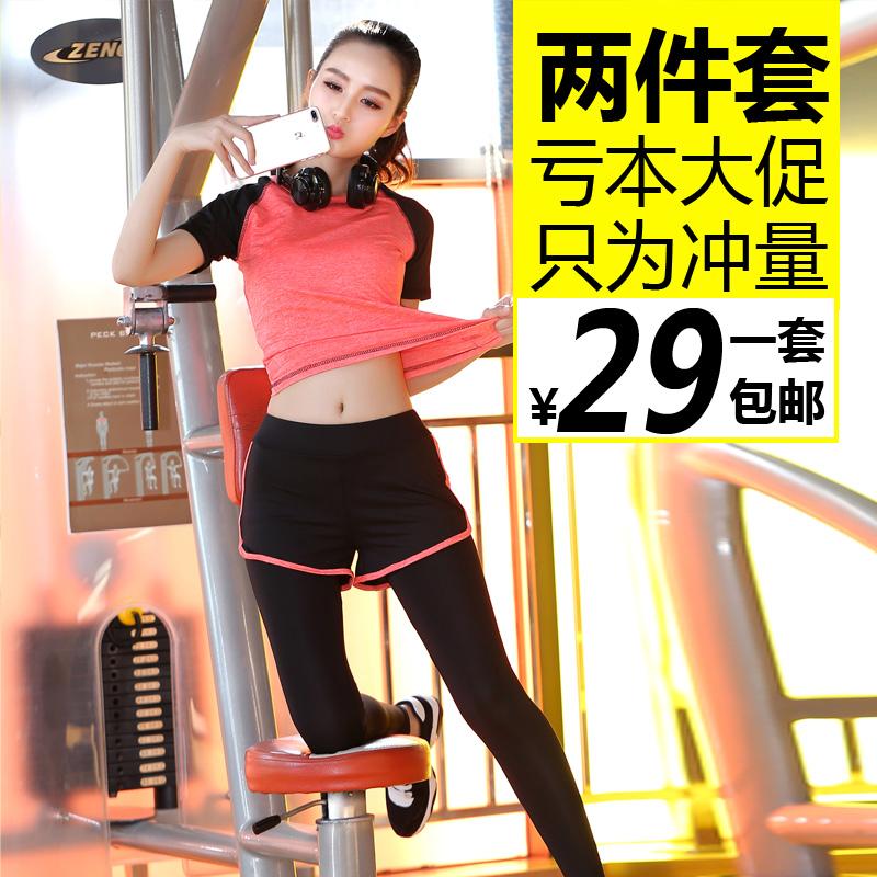 套装运动服 瑜伽套装健身房服速干显瘦 跑步运动套装
