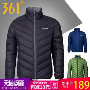 361羽绒服男款秋季休闲保暖立领外套男修身轻薄上衣冬季361度男装