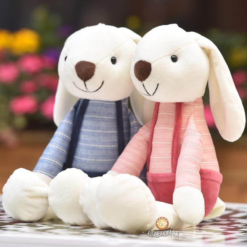 公仔布生日禮物婚慶兒童兔子女生可愛毛絨玩具白兔玩偶娃娃