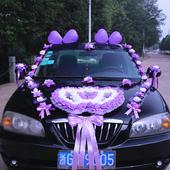 车头花婚礼车花 饰婚车花婚车套装 饰婚车装 结婚婚车婚庆用品花车装