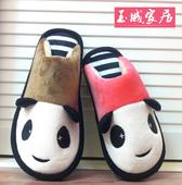 天天特价可爱熊猫情侣冬季棉拖鞋家居家室内地板厚底防滑男士女士