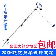 大支架双轮不锈钢长杆支架钓鱼长竿专用支架8-20米支架鱼竿支架