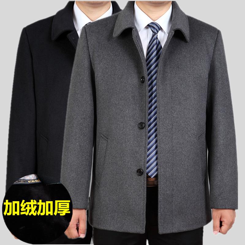 秋冬羊绒夹克中老年爸爸装男士加绒加厚茄克衫羊毛呢保暖大码外套