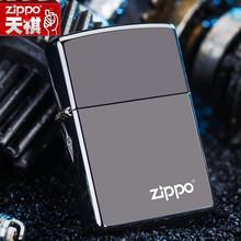 zppo正品 刻字 火机限量 原装 zippo打火机zippo正版 黑冰标志150ZL