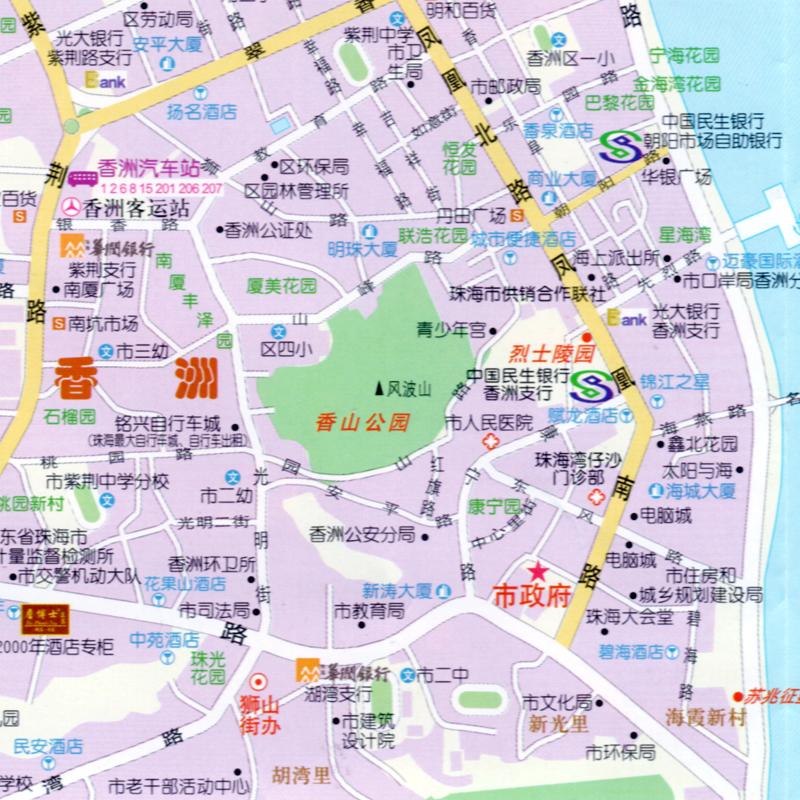 【急速发货】珠海指南地图 2017新版 珠海交通旅游地图 珠海城区地图