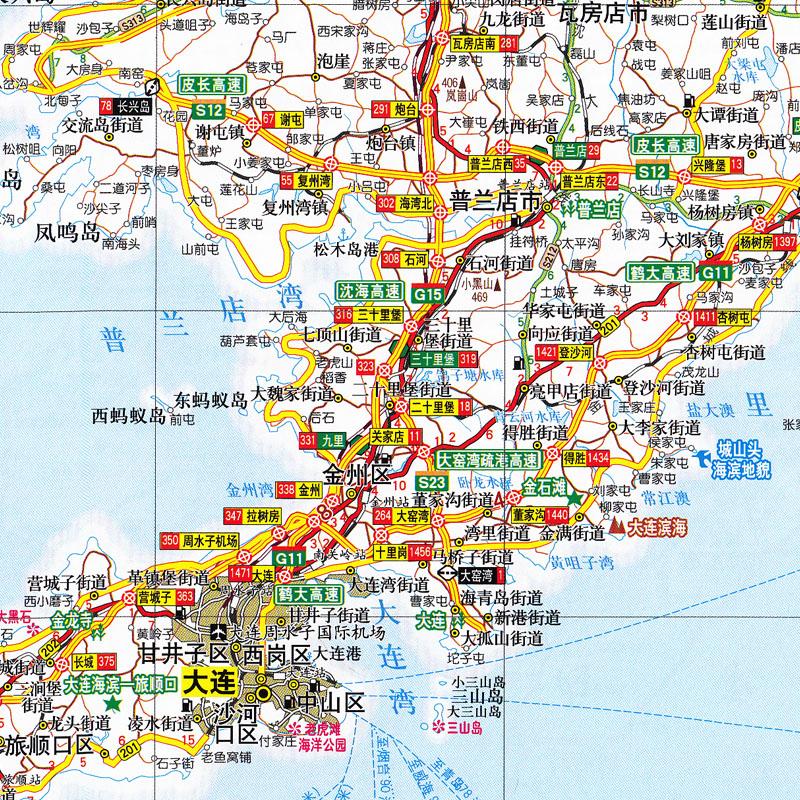吉林,黑龙江自驾游地图册 中国分省自驾游地图册系列 长白山 旅游攻略