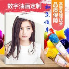 diy油画 数字油画定制 油彩画人物照片定制 创意礼物手绘画填色画