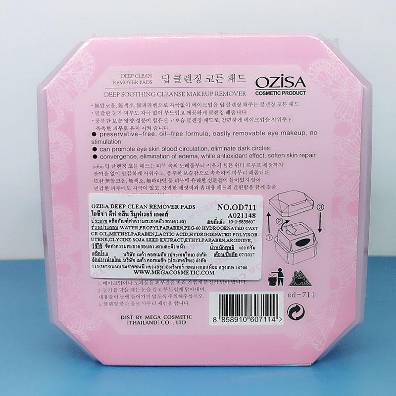 片 60 卸妆湿巾深层彩妆卸妆棉眼唇脸部温和无刺激卸妆巾 ozisa 泰国