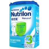 【天猫超市】Nutrilon/诺优能 荷兰原装进口 3段 12-36个月 800g