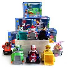 全套8款 玩具狗狗巡逻队玩具汪汪队立大功玩具 汪汪队立大功玩具