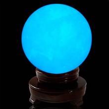 天然萤石夜明珠原石摆件白色冰洲石夜光发光球工艺礼品低价包邮