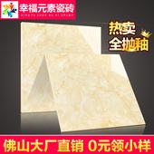 客厅全抛釉地砖800x800餐厅超平釉面砖卧室防滑金刚石瓷砖玻化砖