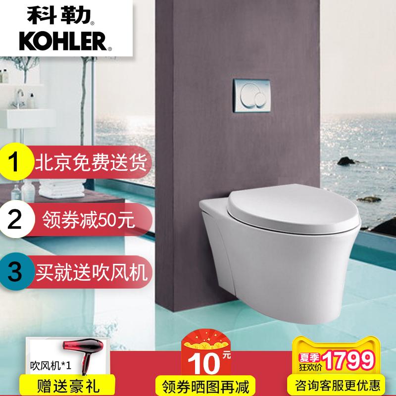 科勒墙排马桶k-5722t家用节水型挂壁式马桶入墙隐藏式水箱坐便