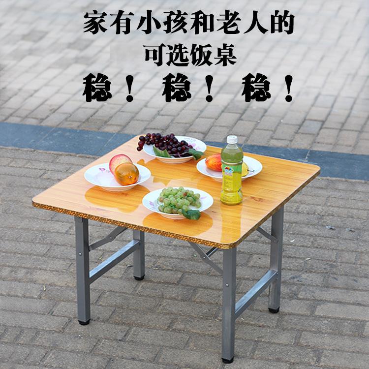 小龙骨格栅饭桌吊顶效果图图片
