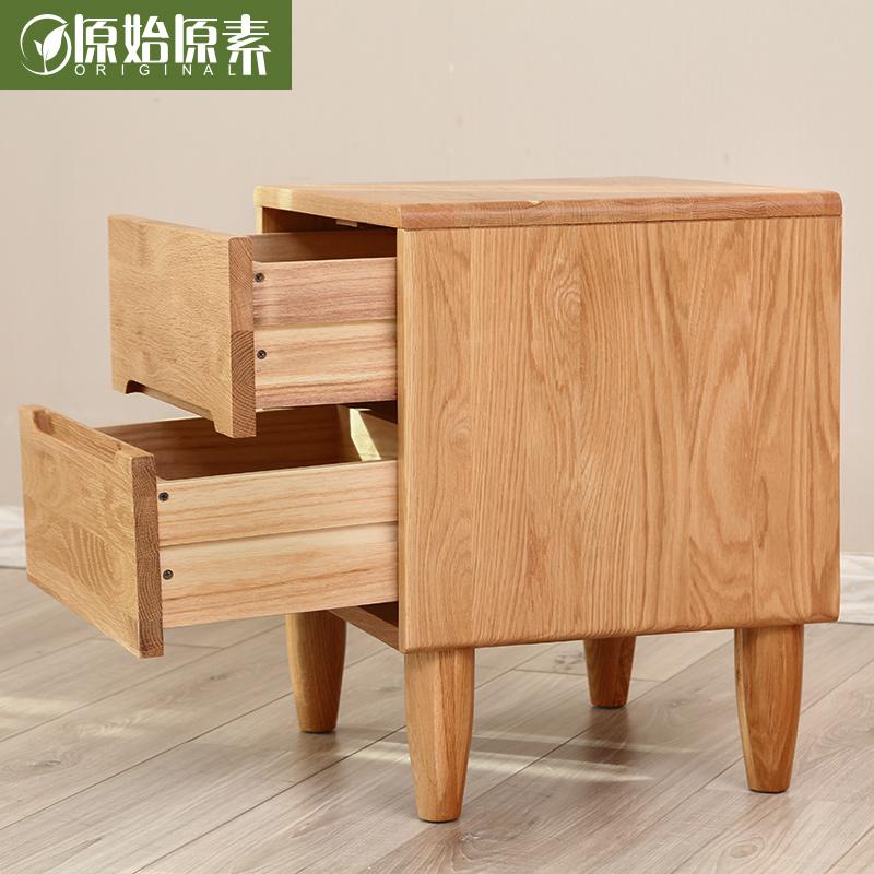 原始原素北欧全实木床头柜双抽白橡木环保家具现代简约卧室床边柜