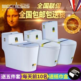 蒙娜丽莎家用抽水马桶卫浴陶瓷洁具座便超漩式虹吸式大口径坐便器